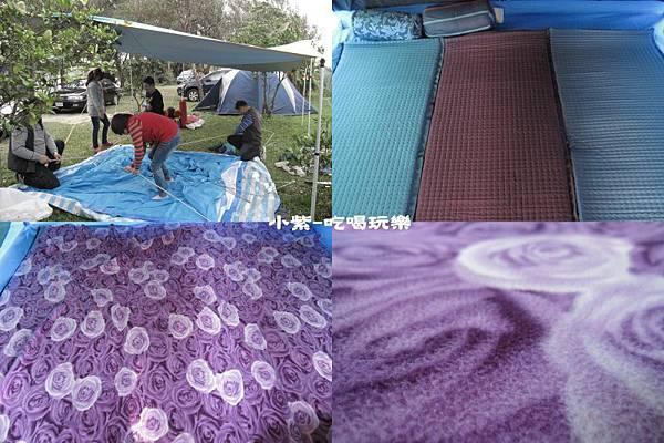 鋪毯子.jpg