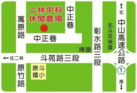 二林中科農場地圖.jpg
