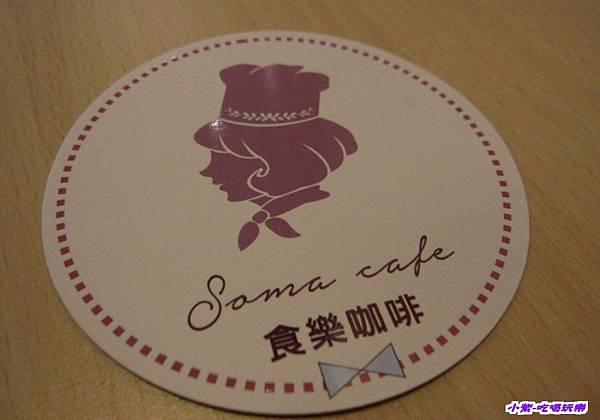 食樂咖啡名片.jpg