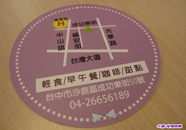 食樂咖啡名片 (1).jpg