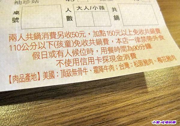 台南-半個鍋 (5).jpg