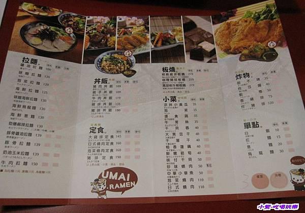 五丼拉麵MENU.jpg