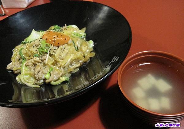 牛肉丼飯119元 (1).jpg