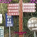 大興村各營區分佈圖.jpg