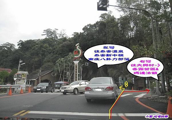 右轉.jpg