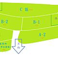 遊牧民族營位分佈圖.png