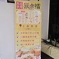 靚品香港茶餐廳 (3).jpg