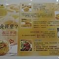 靚品香港茶餐廳 (4).jpg