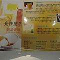 靚品香港茶餐廳 (6).jpg