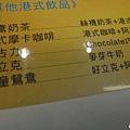 靚品香港茶餐廳MENU.jpg