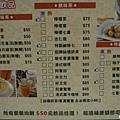 靚品香港茶餐廳MENU (4).jpg