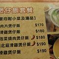 靚品香港茶餐廳MENU (5).jpg