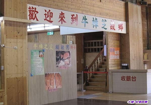 國姓驛站 (9).jpg