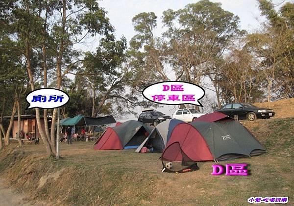D區 (6).jpg
