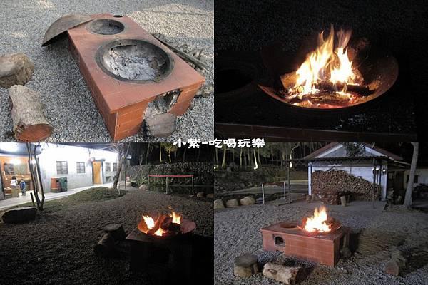 營火.jpg