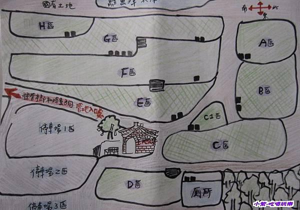 山林鳥日子 (1).jpg