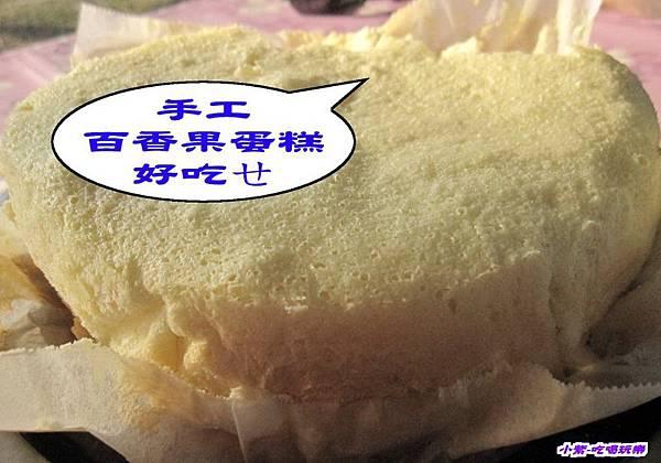 蛋糕 (1)(001).jpg