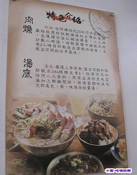 向紅 魷魚粳專賣店.jpg