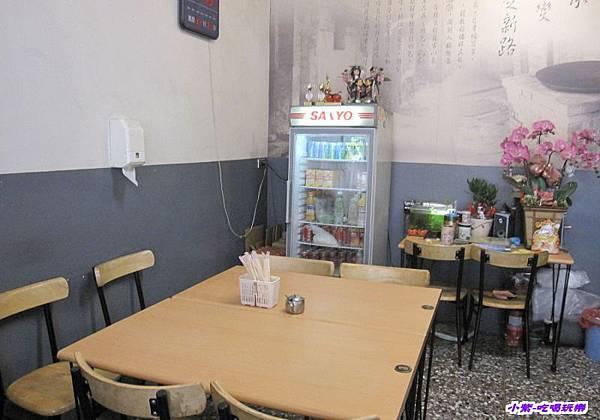 向紅 魷魚粳專賣店 (5).jpg