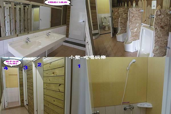 男女共用衛浴區.jpg
