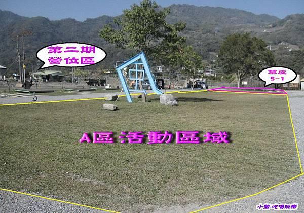 活動區.jpg