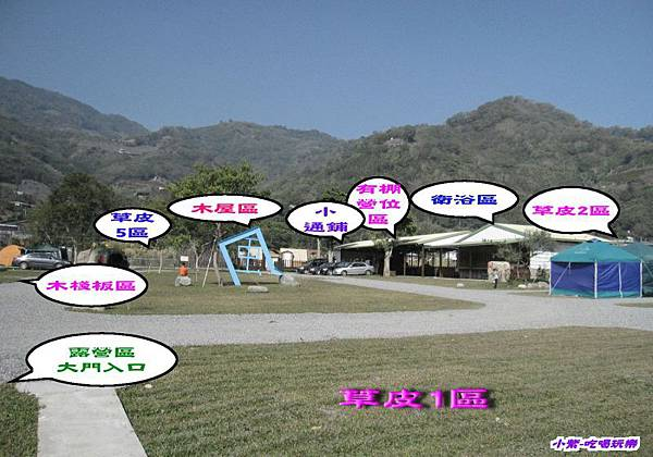 風露營區 (5).jpg