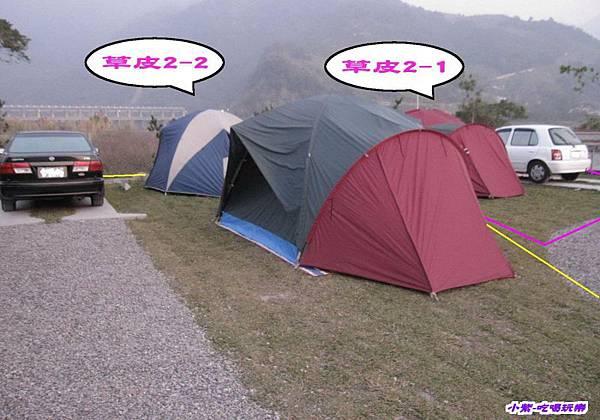 草皮2區 (2).jpg