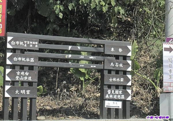 路口指標 (1).jpg
