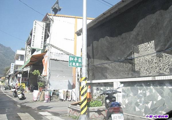 達觀國小.jpg