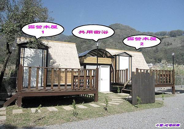 露營木屋.jpg