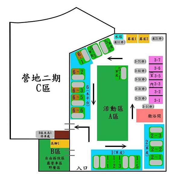 風露營區營位分佈圖.jpg