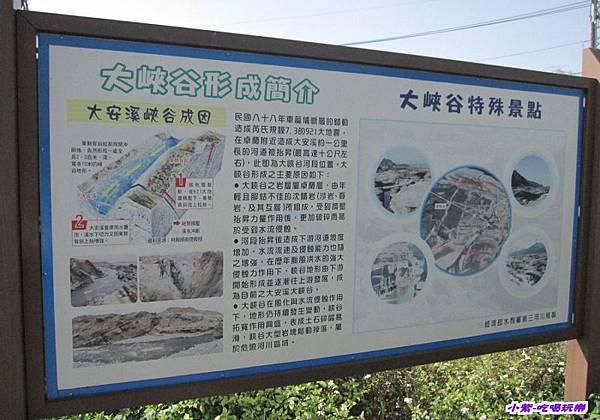 大峽谷簡介.jpg