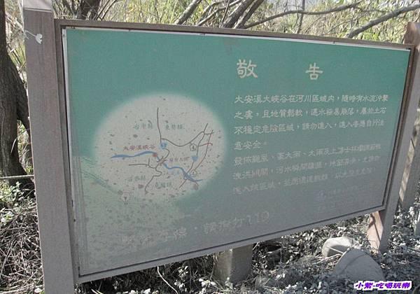 大峽谷簡介 (1).jpg
