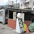 士林村內麵店 (1).jpg