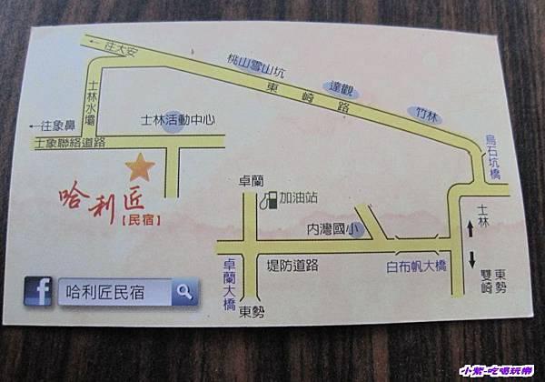 哈利匠民宿露營區 (30).jpg
