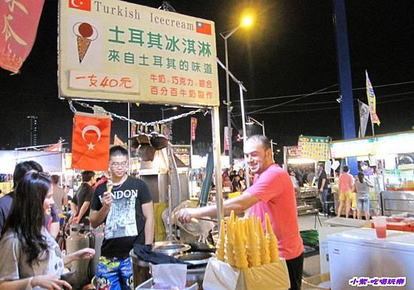 土耳其冰淇淋.jpg