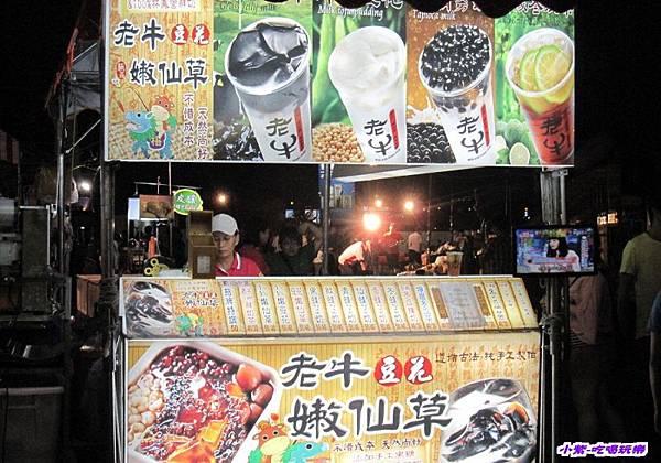 老牛嫩鮮草 (1).jpg
