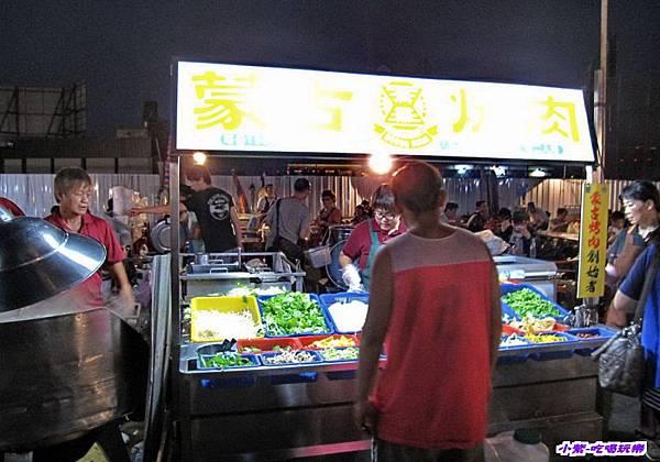 洪薡蒙古烤肉 (1).jpg
