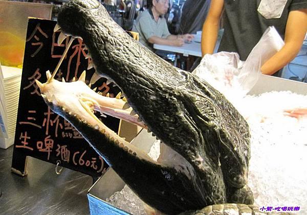 鱷魚饕宴 (2).jpg