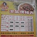 金媽韓式泡菜 (2).jpg