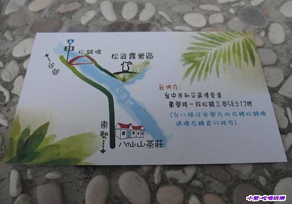 松滋露營區 (1).jpg