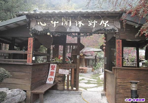 原野民宿露營區 (2).jpg
