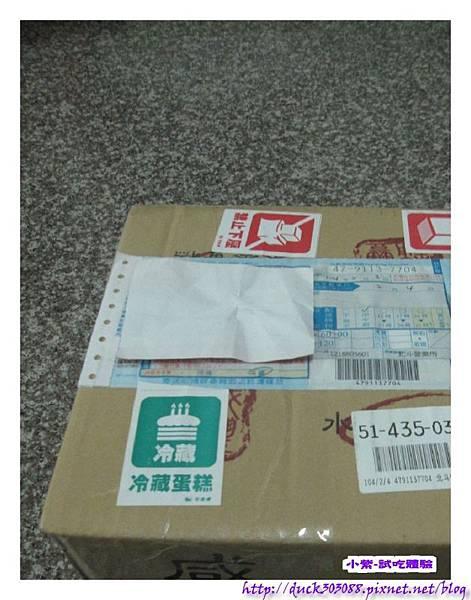 咸豐水蒸蛋糕 (3).jpg