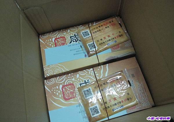 咸豐水蒸蛋糕 (7).jpg