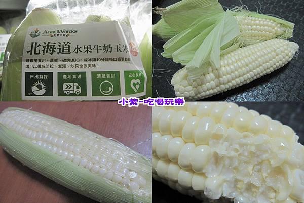水果牛奶玉米.jpg