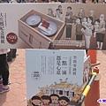 大庄-浩天宮擲筊送轎車活動2015.2月 (7).jpg