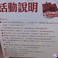 大庄-浩天宮擲筊送轎車活動2015.2月 (11).jpg
