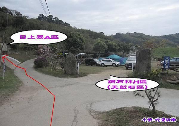 目上景 (1).jpg