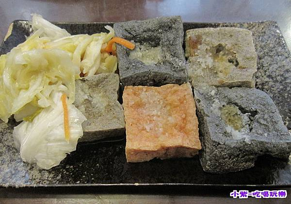 三色臭豆腐50.jpg