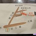 汶水-老街牛肉麵店 (3).jpg
